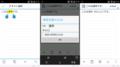 青空文庫ルビDA Android