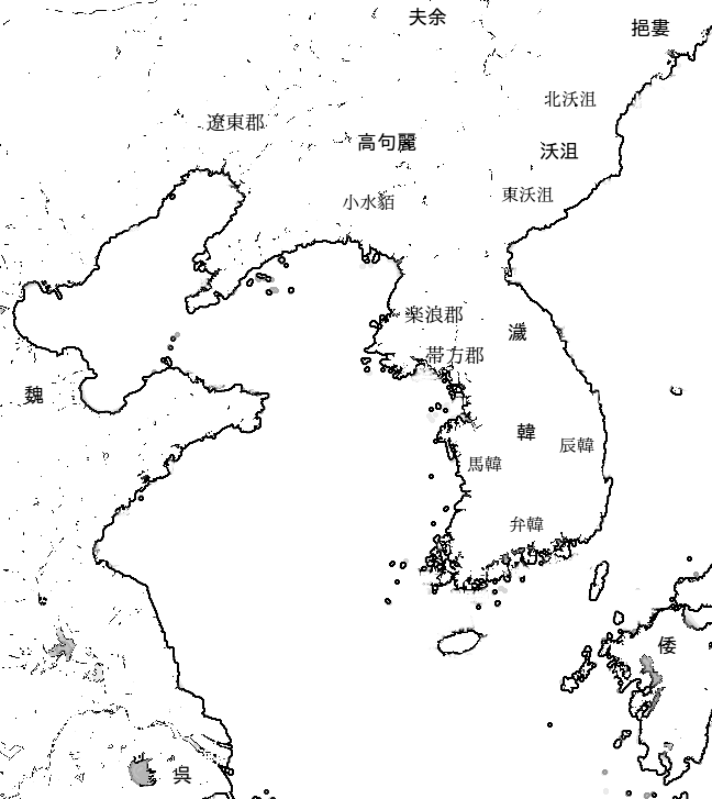 魏志東夷伝関係地図