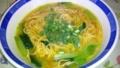 室蘭製麺 即席袋麺 室蘭カレーラーメン