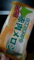 北海道牛乳モナカ 赤肉メロン
