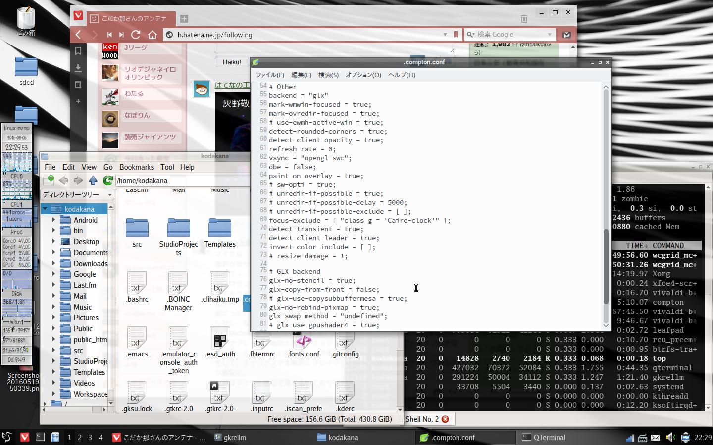 LXQt / openSUSE Leap 42.1
