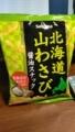 セコマ 北海道山わさび醤油スナック