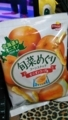 旬菜めぐり コーンスナック オニオンスープ味