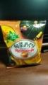 旬菜めぐりコーンスナック かぼちゃポタージュ風味