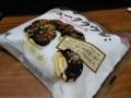 山崎製パン シュークラウン