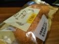 セイコーマート カレードーナツ(2個入り)