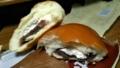 セイコーマート やわらかこしあん&ホイップパン