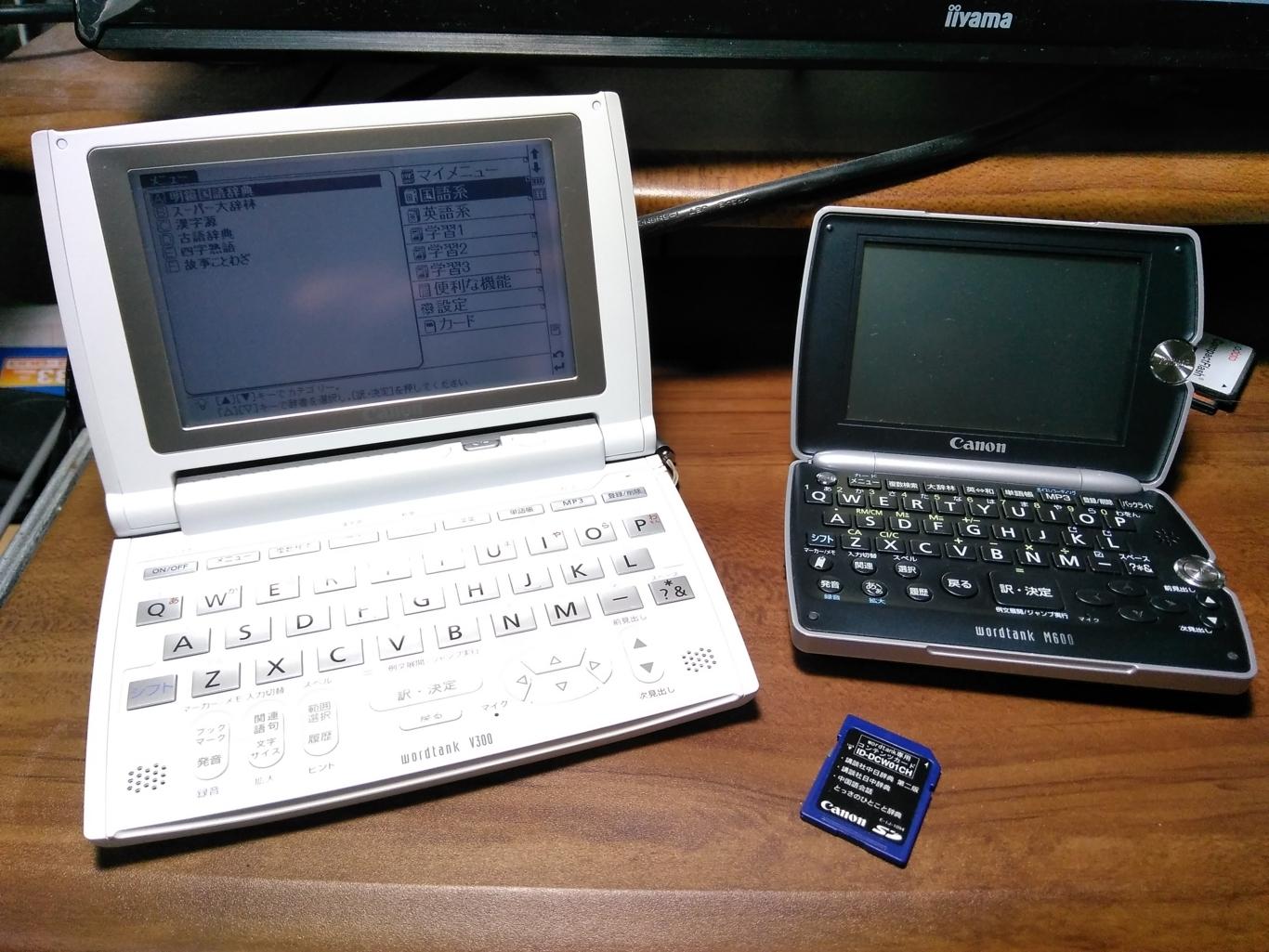 wordtank V300, M600