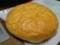 セイコーマート つぶつぶいちごクリームパン