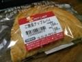 セイコーマート ご褒美アップルパイ