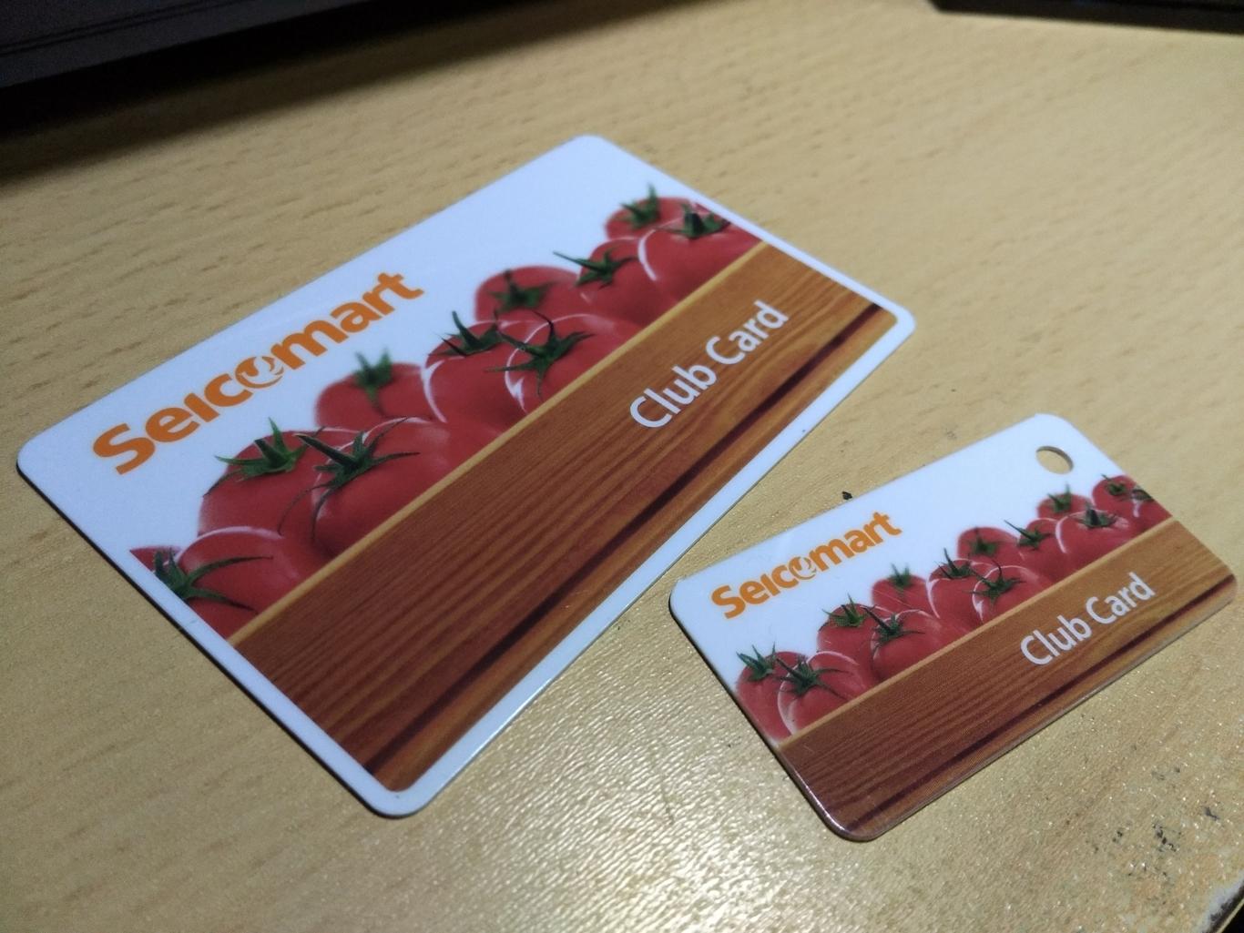 セイコーマート クラブカード