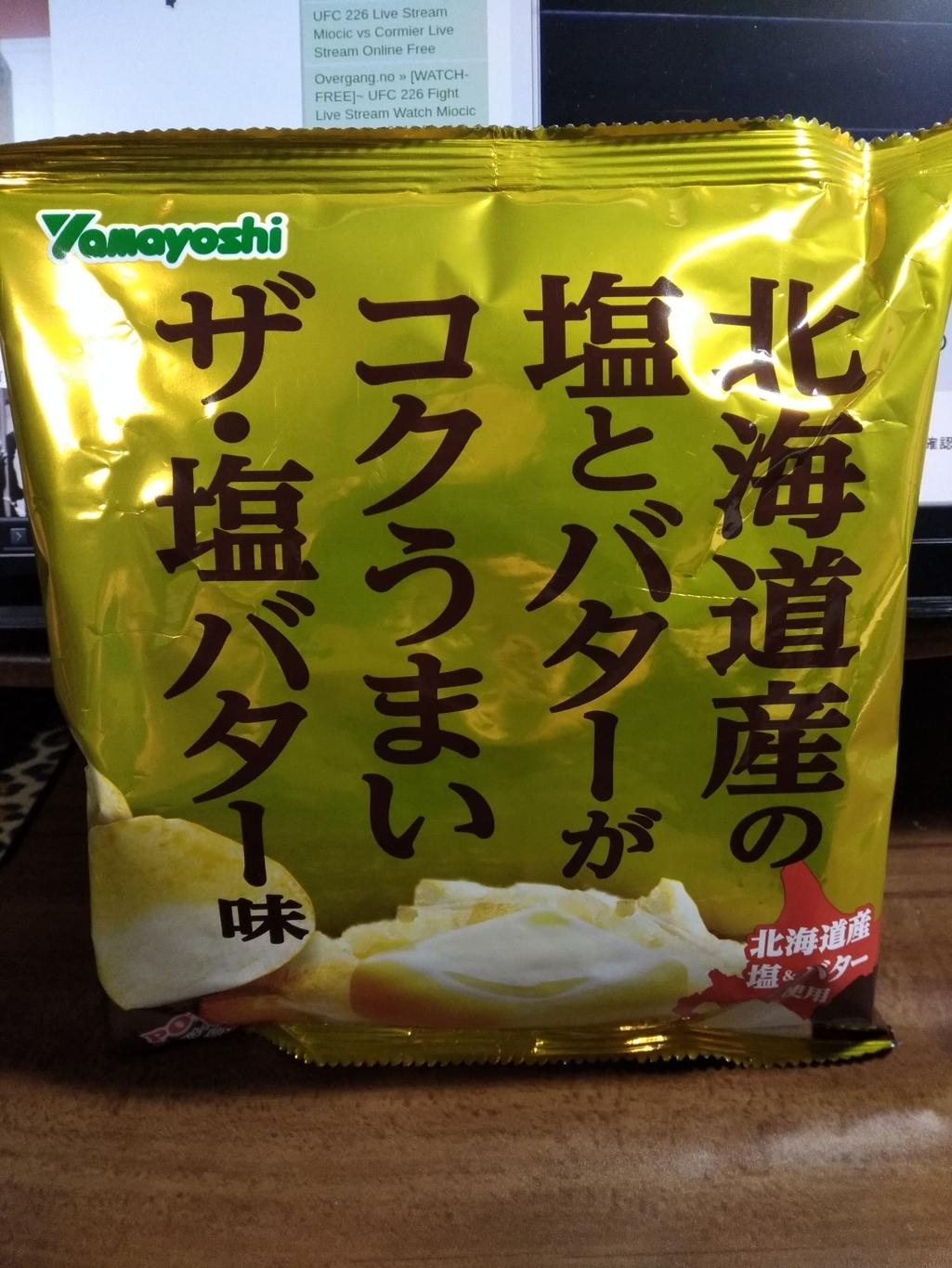 北海道産の塩とバターがコクうまいザ・塩バター味ポテトチップス