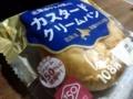 セコマ カスタードクリームパン