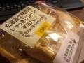 セイコーマート 北海道士幌町産しゃっきりコーンマヨパン