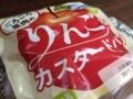 セコマ ごろごろ果肉のリンゴ&カスタードパン