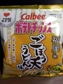 カルビー ポテトチップス ごぼう天うどん味
