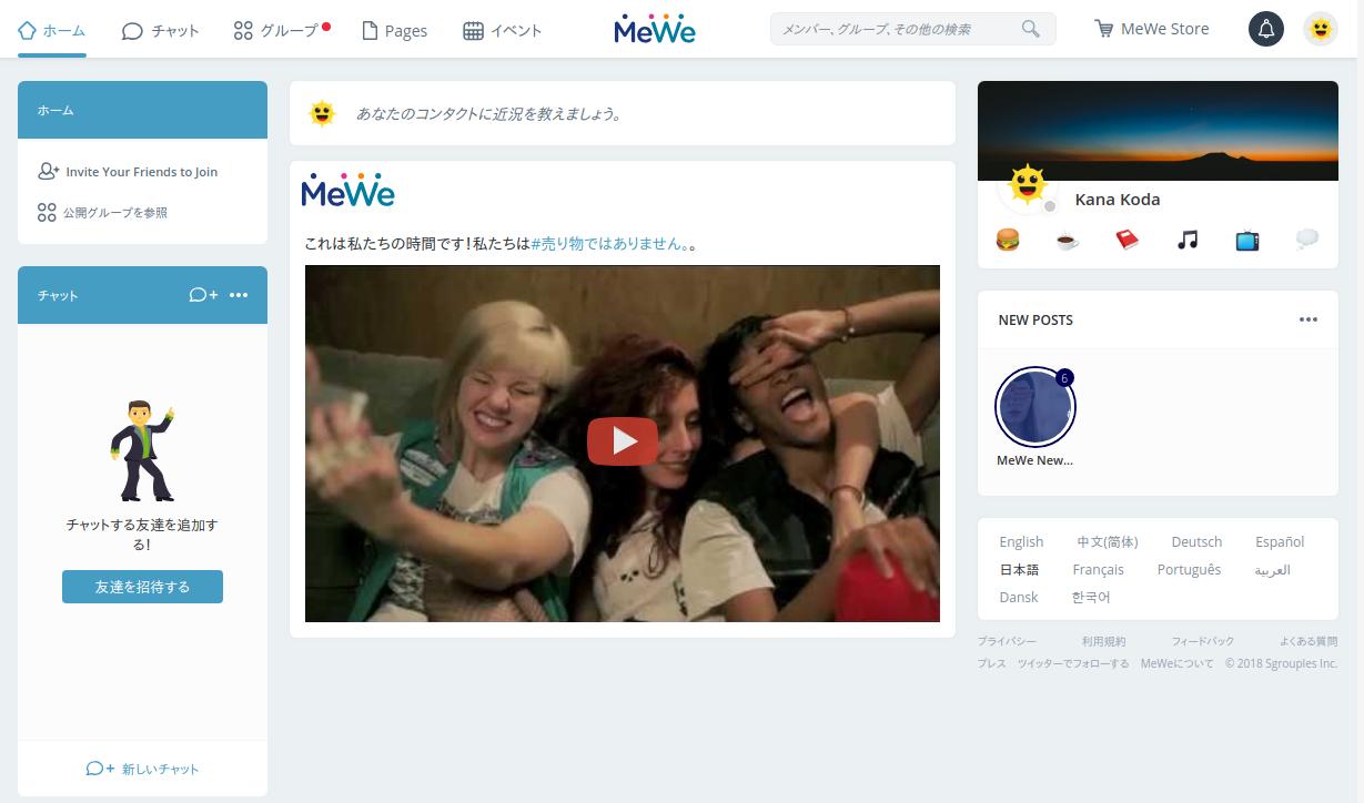 mewe.com