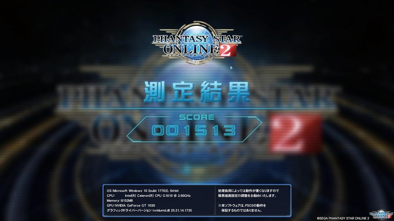 PSO2 CC EP4 GT1030 FullHD 仮想フルスクリーン