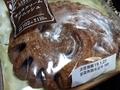ローソン チョコクリームデニッシュ