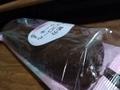 セコマ 節分チョコロールケーキ