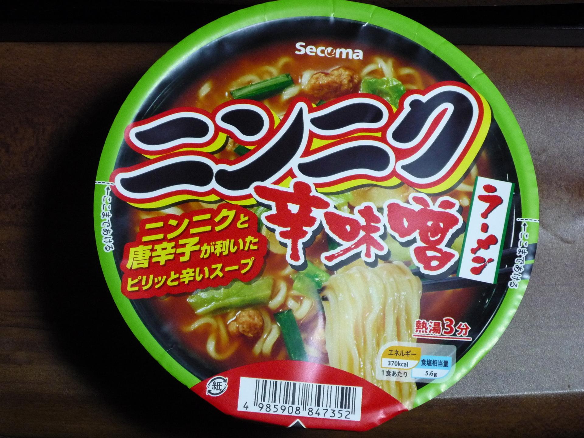 セコマ ニンニク辛味噌ラーメン