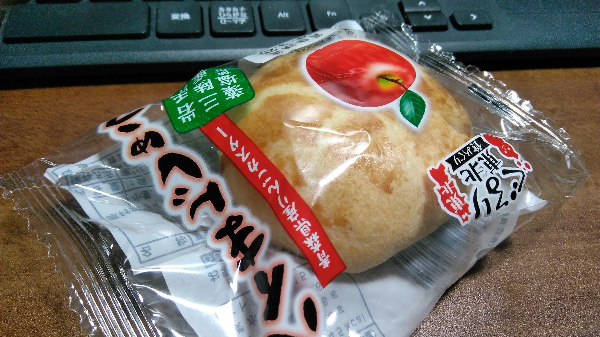 工藤パン パイまんじゅう 青森県産りんごカスター