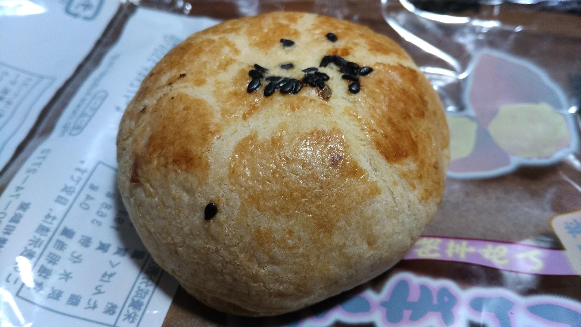 工藤パン パイまんじゅう 安納芋あん