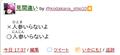 it-talks ルビ記法