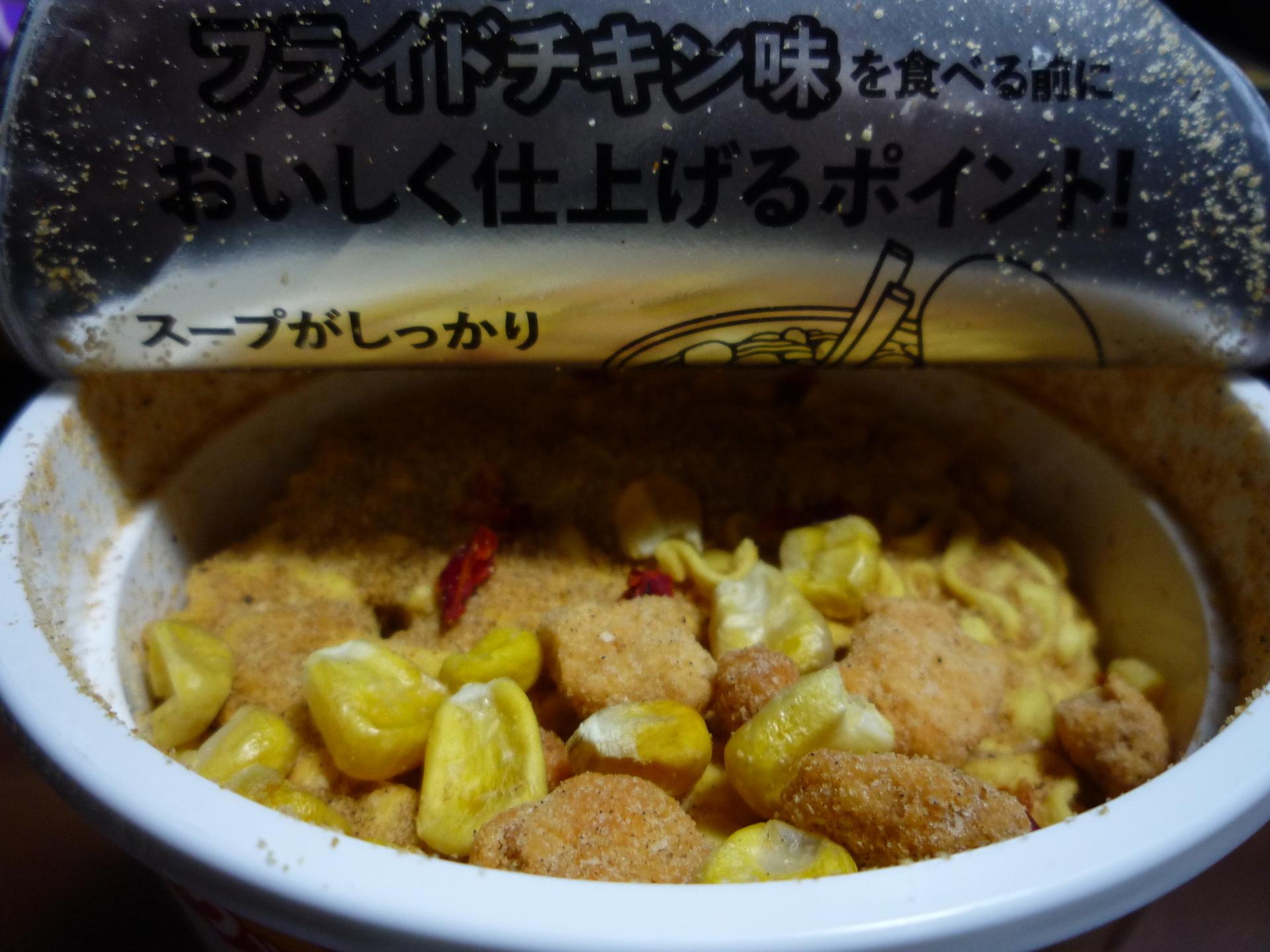 東洋水産 QTTA フライドチキン味