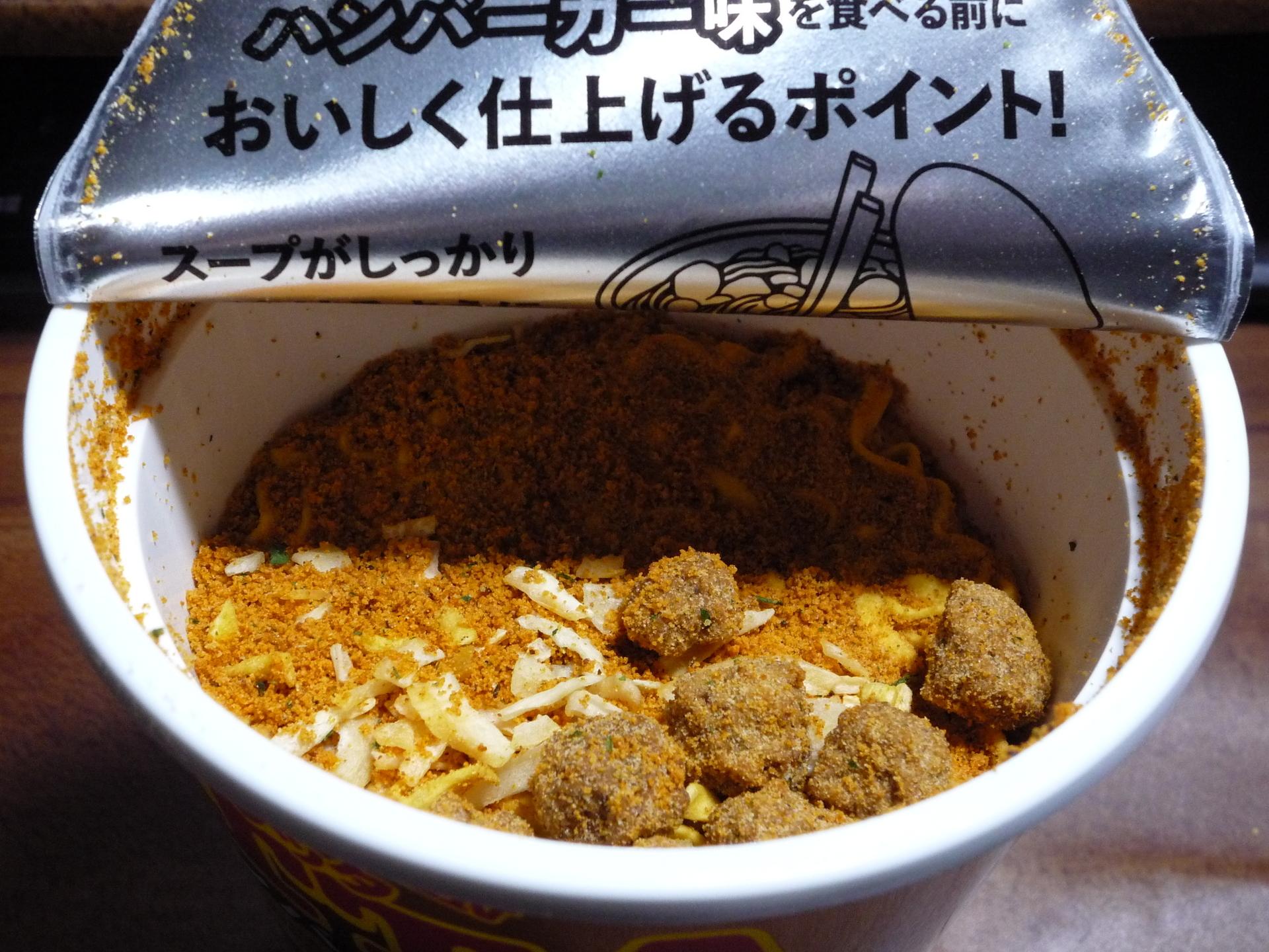 東洋水産 QTTA ハンバーガー味