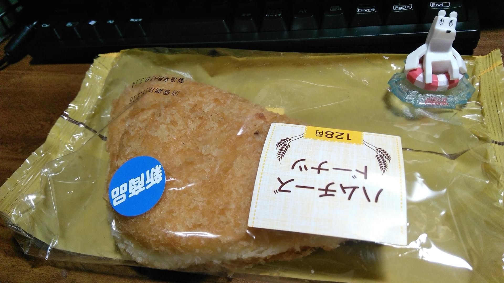 セイコーマート ハムチーズドーナツ