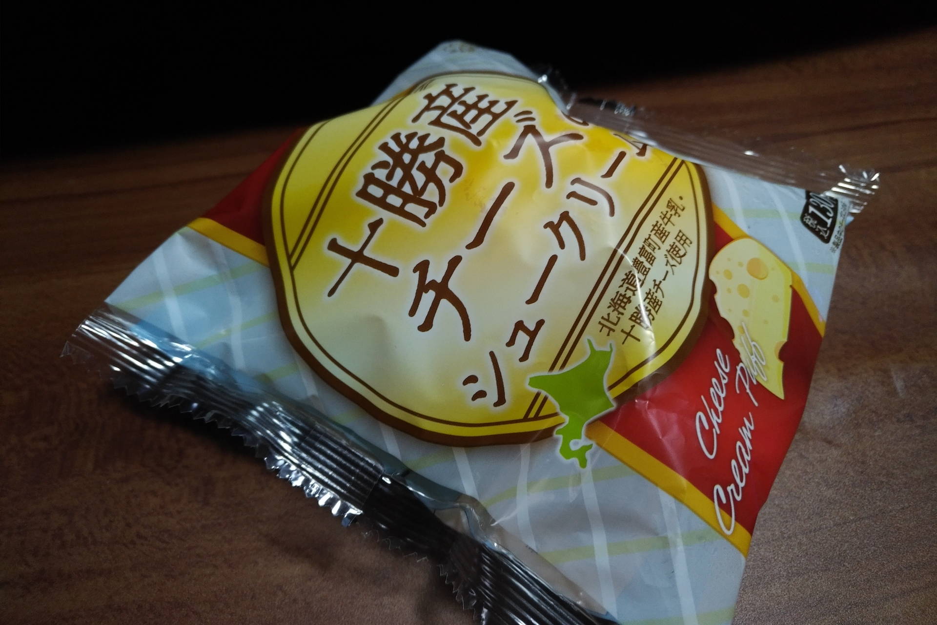 セイコーマート 十勝産チーズのシュークリーム