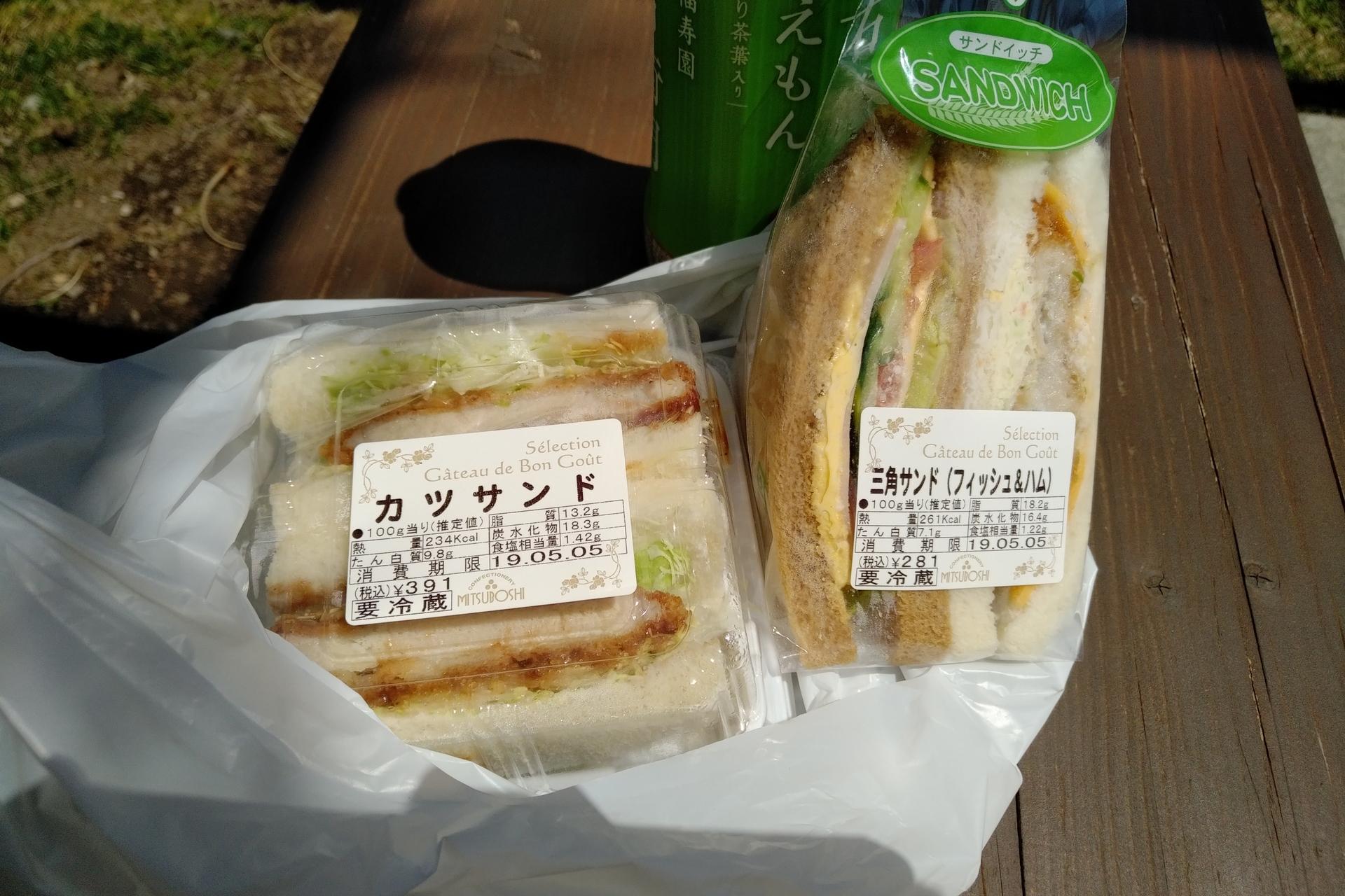 苫小牧 三星 サンドイッチ