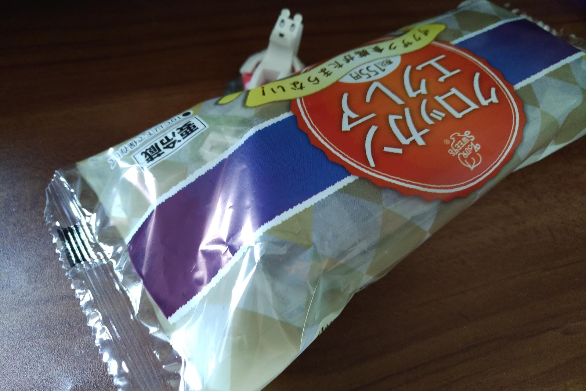 セイコーマート/山崎製パン クロッカンエクレア