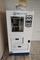 札幌 つどーむ 雪印 自動販売機