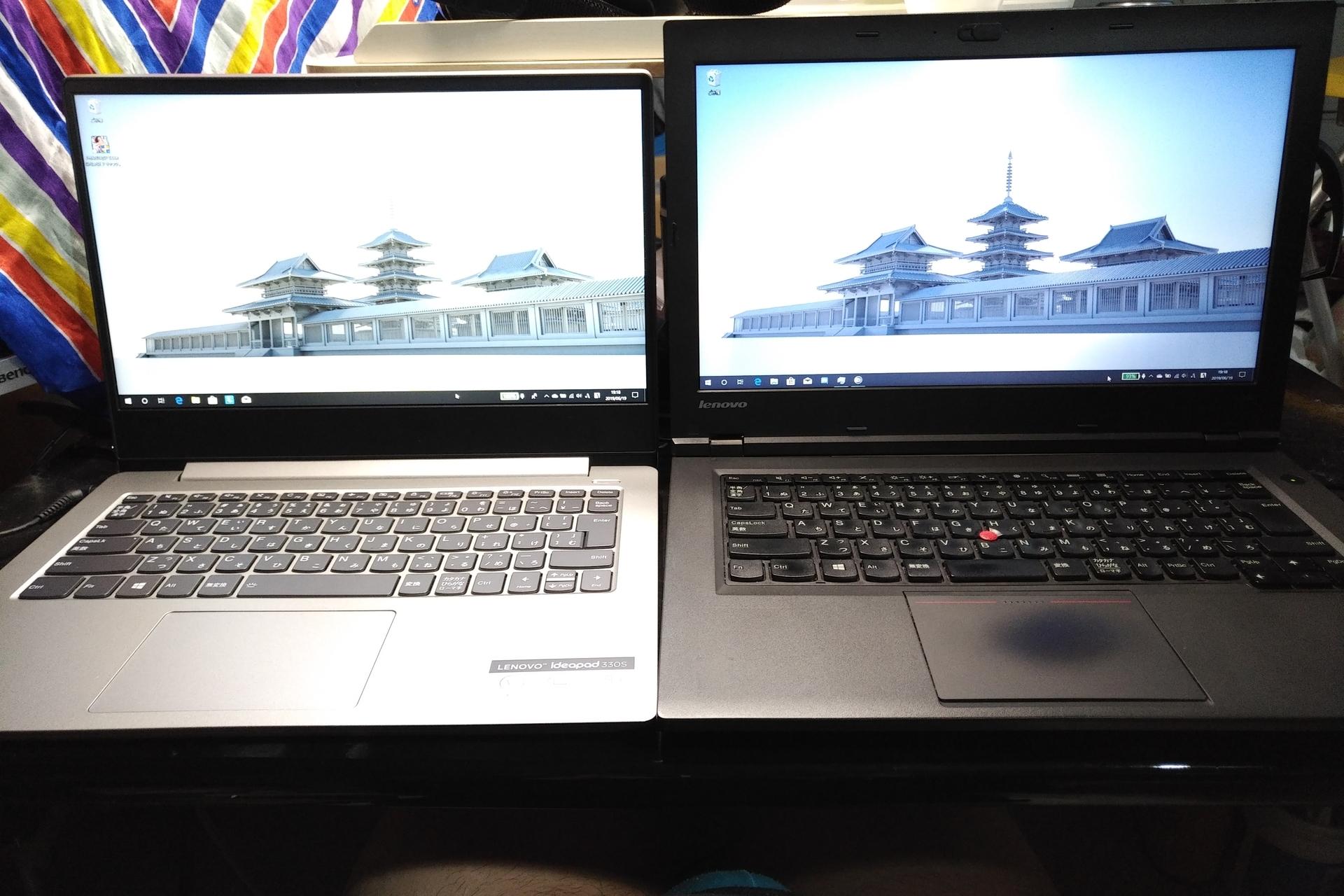 Lenovo IdeaPad 330S / ThinkPad L440