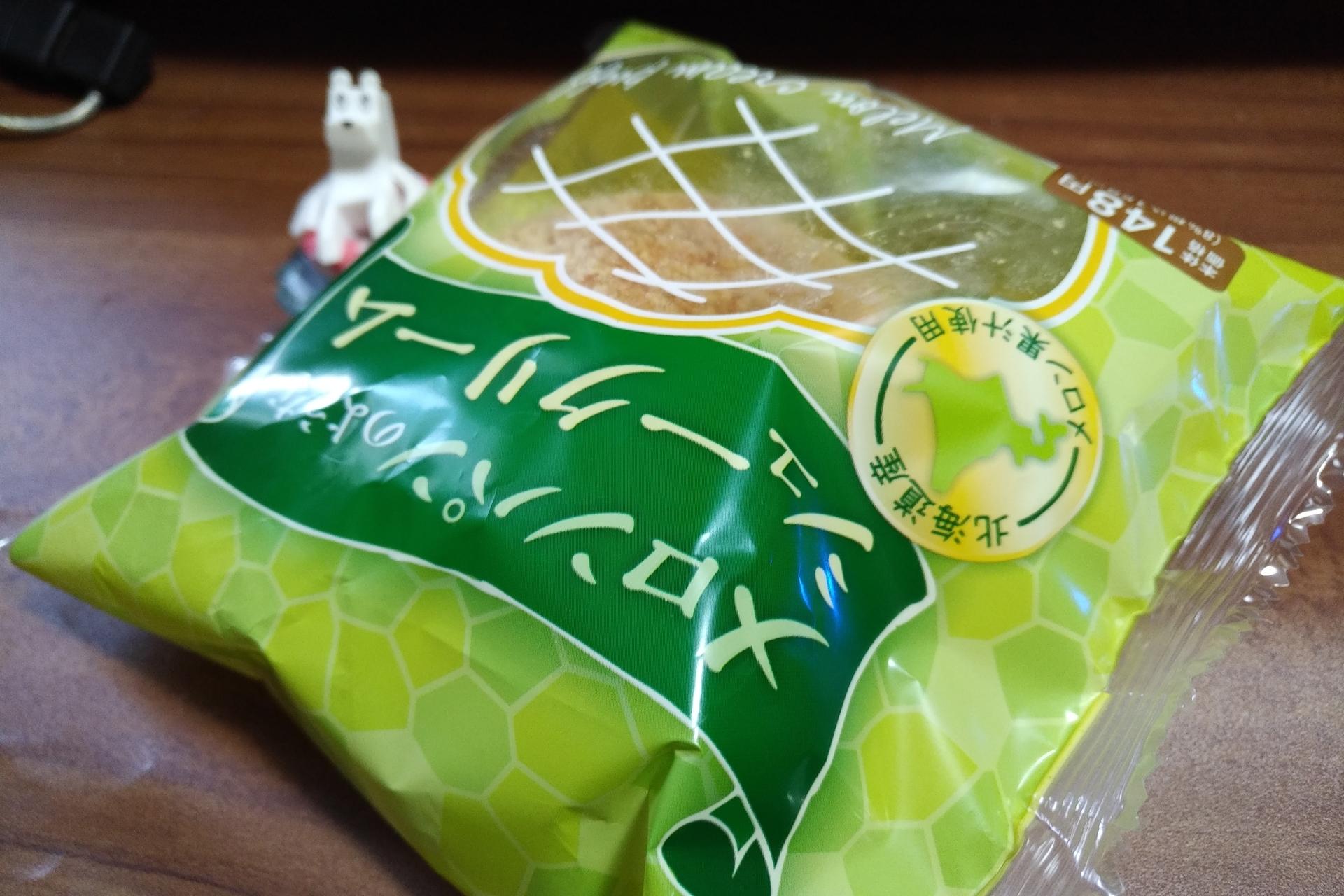 セイコーマート メロンパンのようなシュークリーム
