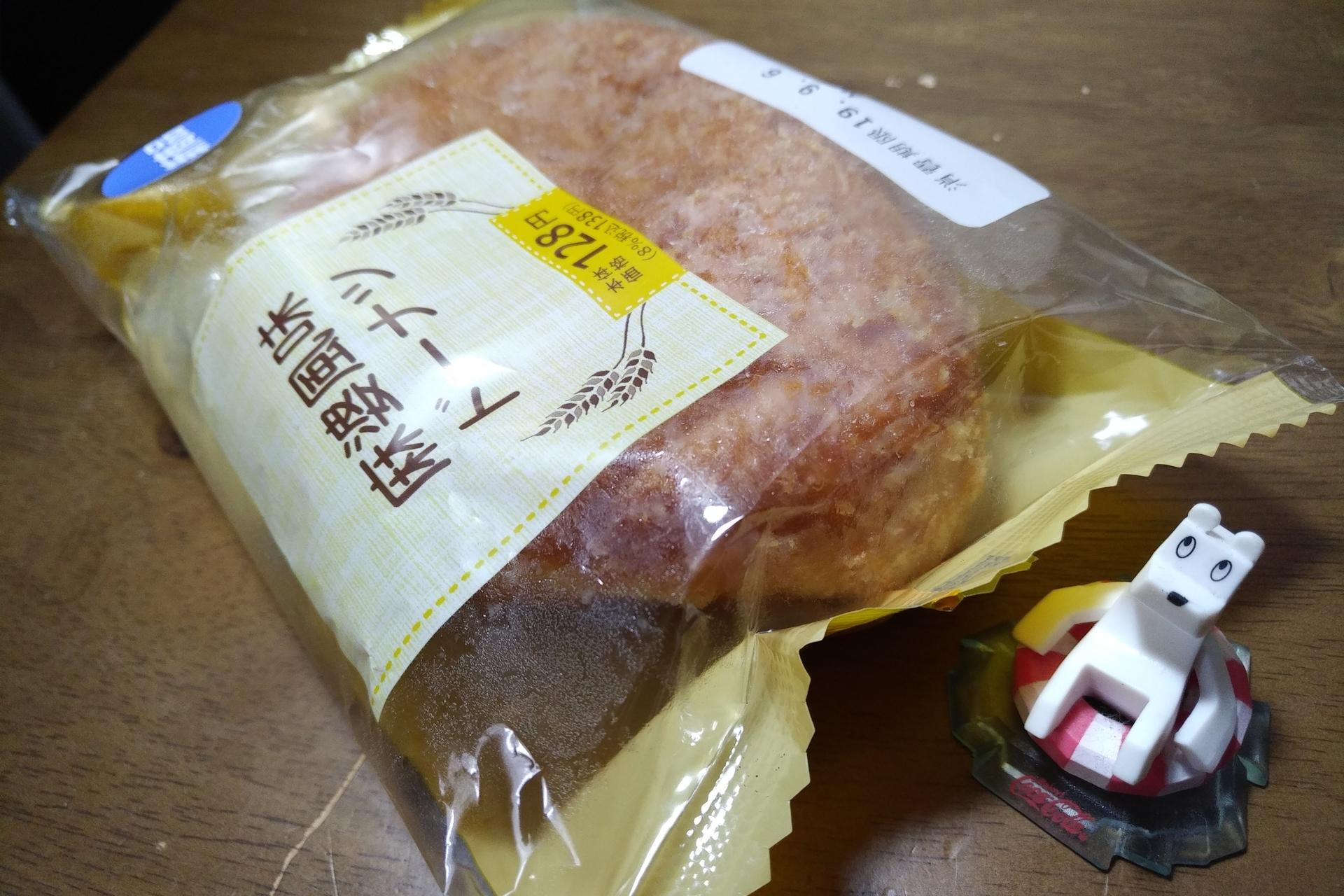 セイコーマート 麻婆風味ドーナツ