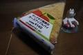 セイコーマート ザックザク食感のチーズアップルパイ