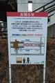 JR北海道室蘭本線北吉原駅