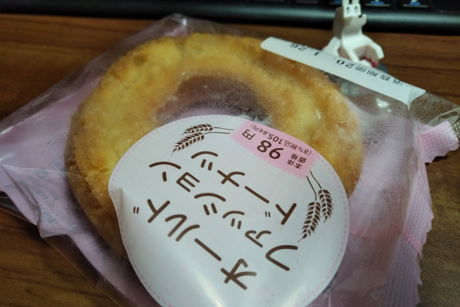 セイコーマート オールドファッションドーナツ