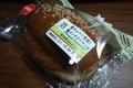 セブンイレブン 春キャベツ使用!鶏メンチカツサンド
