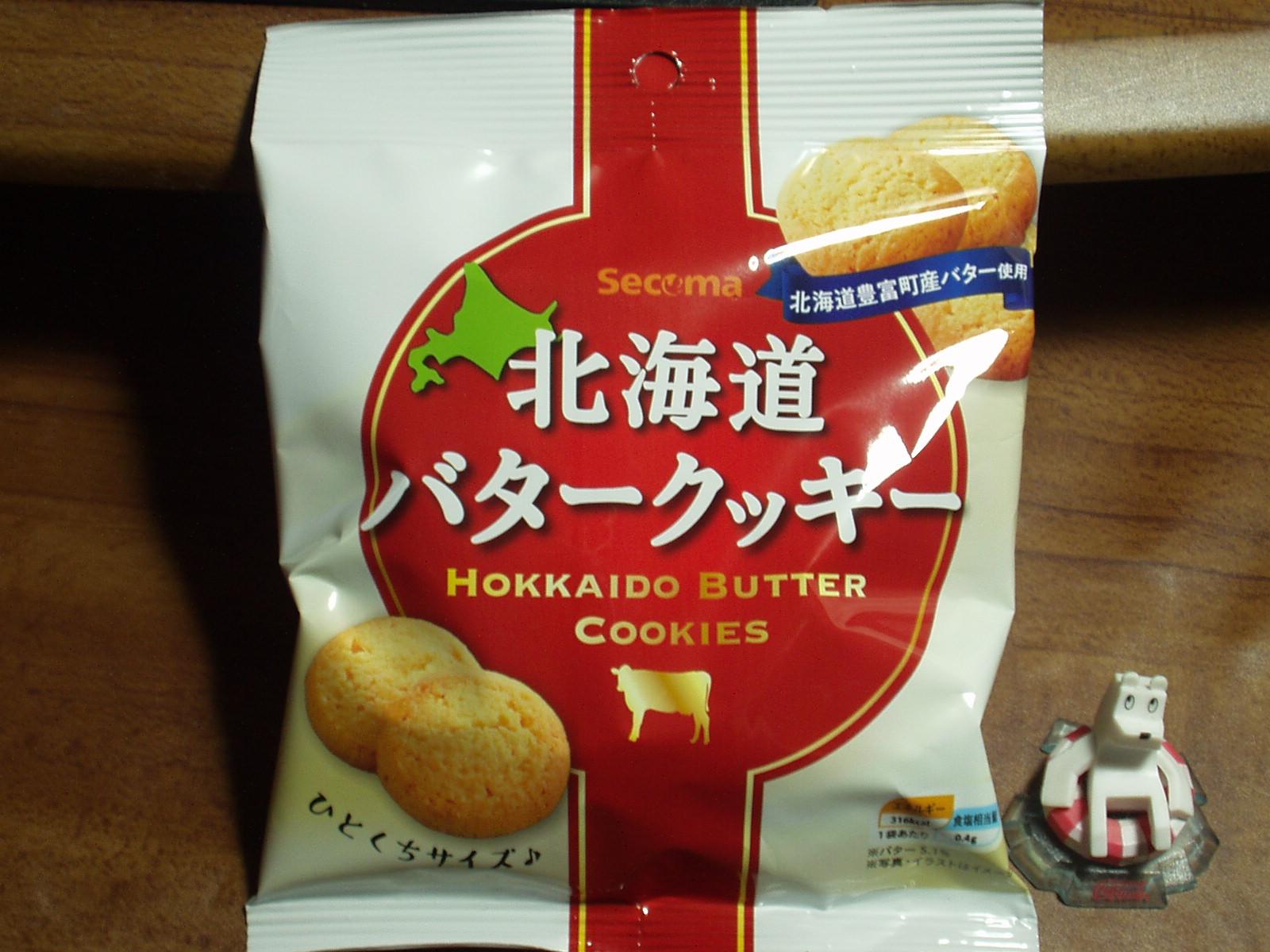 セイコーマート 北海道バタークッキー