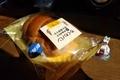セイコーマート ちくわパン かねふくの明太使用マヨ