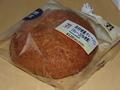 セブンプレミアム 具材増量カレーパン