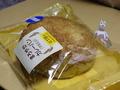 セイコーマート まろやかカレーパン(マヨ入り)
