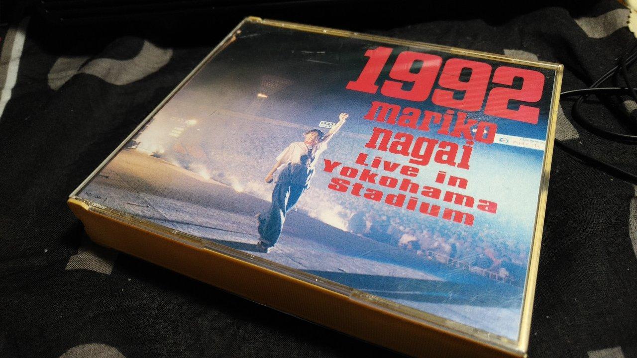 永井真理子 1992 ライヴ•イン 横浜スタジアム