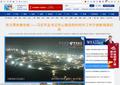 """新華網 石家荘市""""集中隔離点""""設置を中継"""