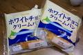 セイコーマート ホワイトチョコクリームパン