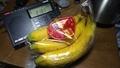 セイコーマート フィリピン産バナナ